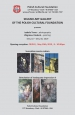 NJ: Surrealism meets realism, Stimulation of inadequate impression II at Polish Cultural Foundation